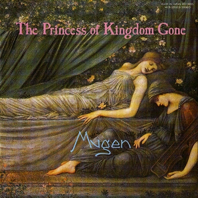 Mugen - The Princess Of Kingdom Gone (1988)
