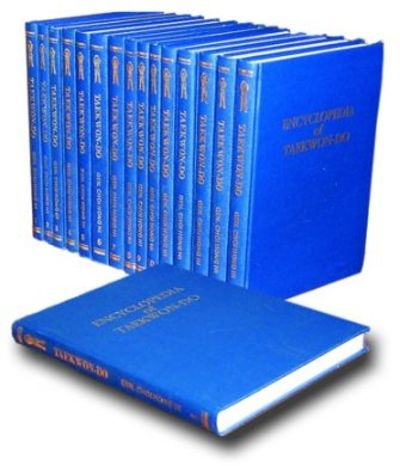 Encyclopedia of Taekwon-do (Volume 1-15)