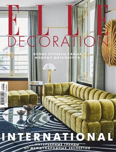Elle Decoration №4 (апрель 2019) Россия