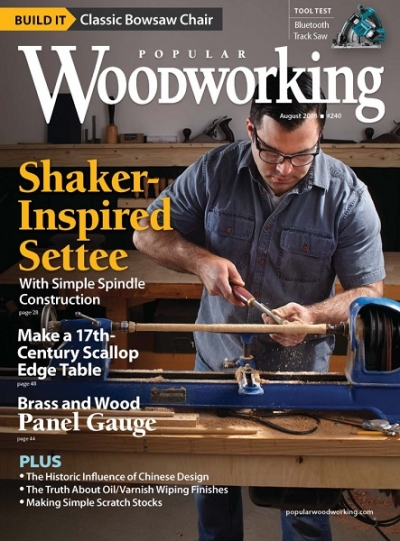 Popular Woodworking №240 (August 2018)