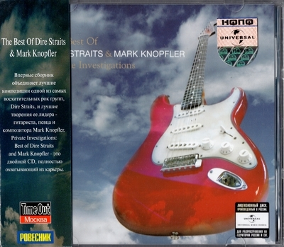 Dire Straits & Mark Knopfler - The Best Of: Private Investigations (2005) [2CD]